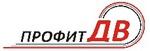 ПРОФИТ ДВ