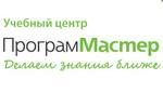 ПрограмМастер (ул. 70 лет Октября)