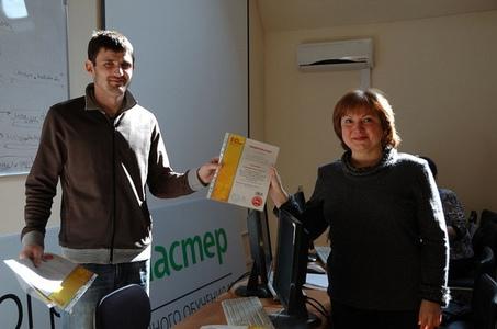 Компания ПрограмМастер (ул. 70 лет Октября) фото 2