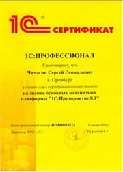 Компания Компания «РЕБИС» фото 3