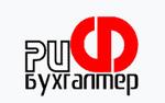 РИФ Бухгалтер