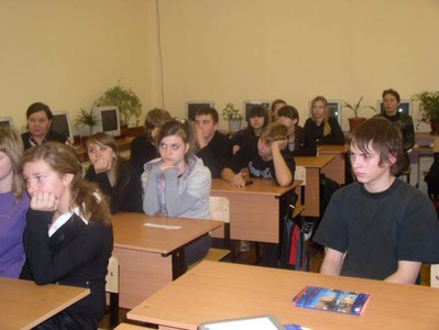 Компания Рязанский институт открытого образования фото 1