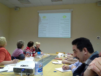 Компания Центр дополнительного образования при Российском университете кооперации фото 3