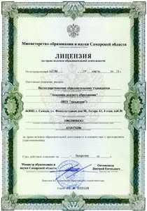 Компания НОУ Академия делового образования на Венцеке фото 1
