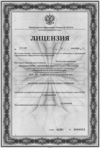 """Компания ОЦ """"Серебрянный век"""" фото 1"""