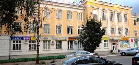Компания Школа бизнеса фото 1