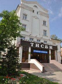 "Компания Университет управления ""ТИСБИ"" фото 2"