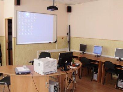 Компания СибГИУ фото 2