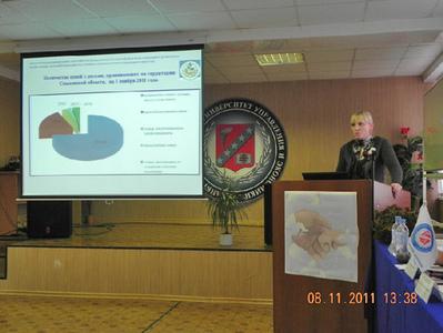 Компания Смоленский институт экономики фото 3