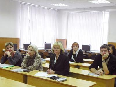 Компания Смоленский институт экономики фото 4