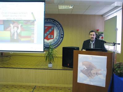 Компания Смоленский институт экономики фото 6