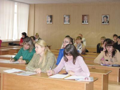 Компания Смоленский институт экономики фото 7