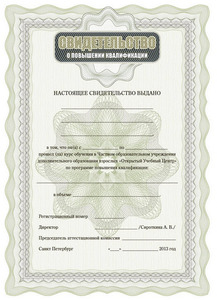 """Компания Открытый Учебный Центр """"СофтБаланс"""" фото 6"""