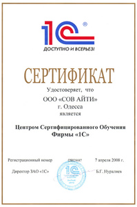 """Компания Организация """"СОВ АЙТИ"""" фото 1"""