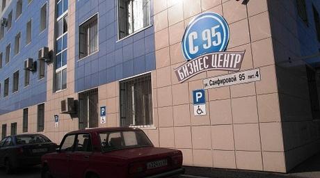 Компания СОВРЕМЕННЫЕ ТЕХНОЛОГИИ фото 4
