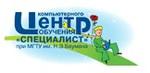 Специалист (УК Белорусско-Савеловский)