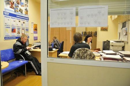Компания Специалист (Таганский) фото 3