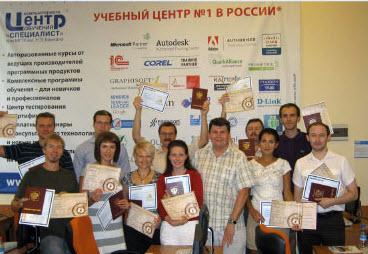 Компания Специалист (УК Тульский) фото 1