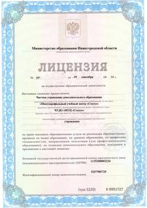 """Компания УЦ """"Статус"""" фото 6"""