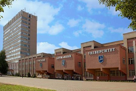 Компания Сумской государственный университет фото 3