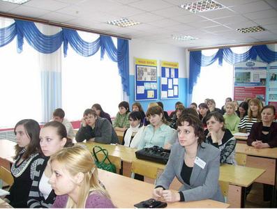 Компания Тамбовский бизнес-колледж фото 1