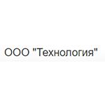 ООО Технология