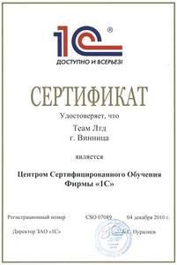 """Компания Фирма """"Team Лтд"""" фото 8"""