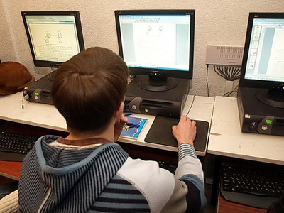Компания Омский техникум информационных технологий фото 2