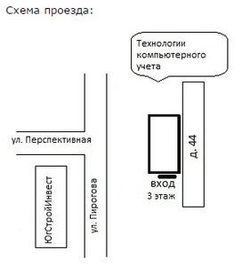 Компания ТЕХНОЛОГИИ КОМПЬЮТЕРНОГО УЧЁТА фото 1