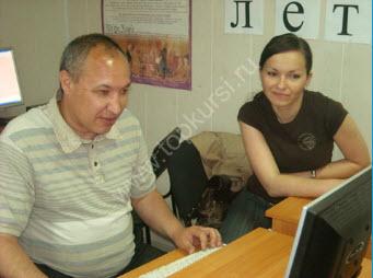 Компания Топ курсы (центральный офис №2) фото 1