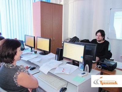 Компания Трайтек фото 7