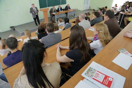 Компания Центр повышения квалификации и переподготовки кадров фото 1