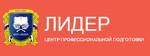 """Центр профессионально подготовки """"ЛИДЕР"""" - Ткацкая улица"""