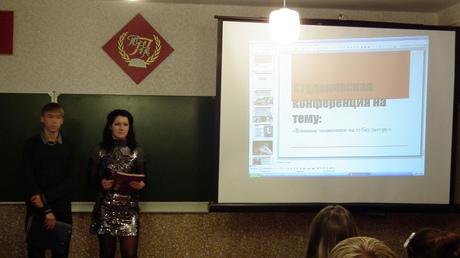 Компания Учебно-тренинговый центр техникума экономики и предпринимательства фото 1
