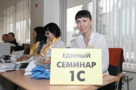Компания Тюмень-Софт фото 5