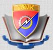 Ульяновский электромеханический колледж