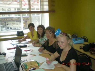 Компания Учебный центр - Набережные Челны фото 1