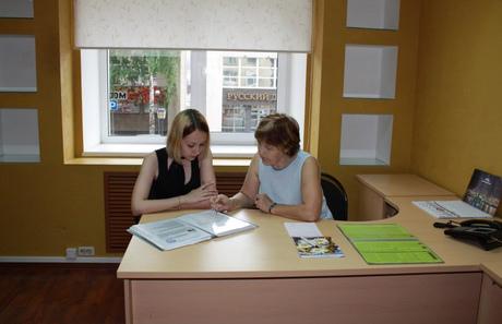 Компания Учебный центр - Набережные Челны фото 2