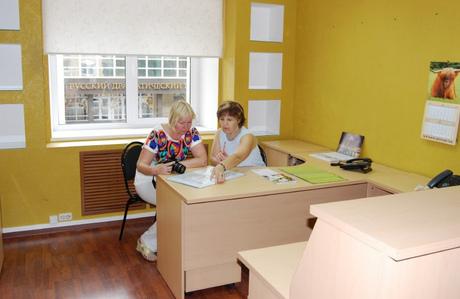 Компания Учебный центр - Набережные Челны фото 3