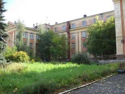 Компания ОГАУ «Челябинский областной учебно-методический центр службы занятости населения» фото 2
