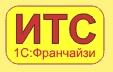 """Учебный центр """"ИТС"""""""