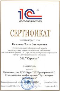 """Компания УЦ """"Карьера"""" фото 3"""