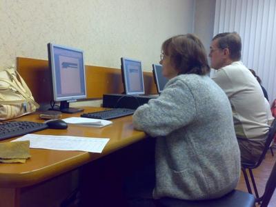 Компания Учебно-деловой центр дополнительного и профессионального образования фото 1