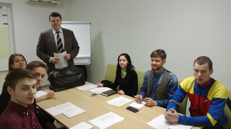 Компания Институт бизнеса фото 7