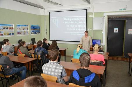 Компания Учебный центр УГСЗН Кировской области фото 2
