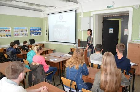 Компания Учебный центр УГСЗН Кировской области фото 4