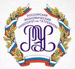 Экономический Университет имени Г.В. Плеханова