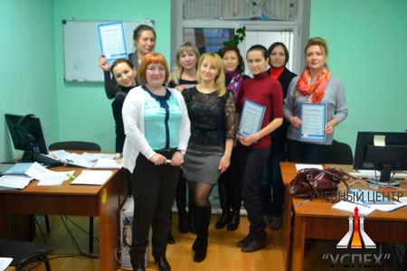 Компания Успех фото 7