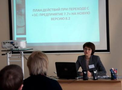 Компания ЧУ ДПО Учебный центр Профессия фото 3