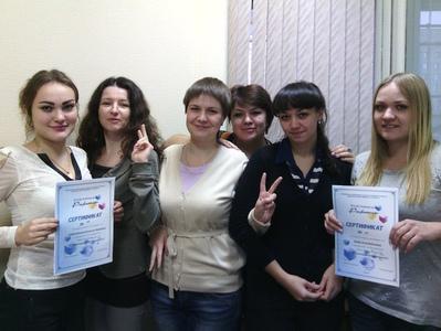 """Компания Учебный центр """"Развитие"""" фото 4"""